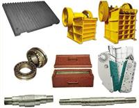 دستگاه-سنگ-شکن-فکی-و-قطعات-تشکیل-دهنده-آن